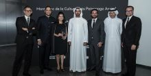 """جائزة """"مون بلان لرعاية الفنون الثقافية"""" تشمل منطقتنا"""