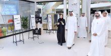 مركز للشباب في دبي  هو الافضل عالميا