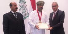جائزة الميدالية الذهبية للتميّز للطيران العماني
