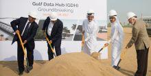 جامعة سعوديّة تستثمر في مركزٍ لتخزين المعلومات