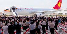 الصين تحتفل بتصميم آيرباص A330