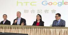 """غوغل مع """"إتش تي سي"""" تعزيزا للأجهزة"""