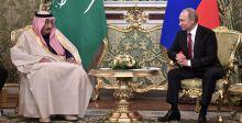 العلاقات السعودية الروسية الى آفاق أرحب
