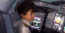 طيار صغير يعيش حلمه مع الاتحاد