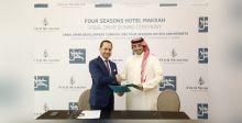 أول فندق لفورسيزونز في مكة المكرّمة