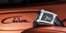 Parmigiani  تستلهم من Bugatti