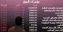حملة مكافحة الفساد تُنعش المؤشر السعودي