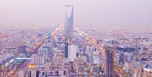 الاستثمار في السعودية ينفتح على الصناديق الصغيرة