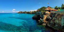 عطلة في كهوف جامايكا