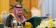 السعودية ماضية بحزم في مكافحة الفساد