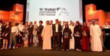 جوائز المهر لمن في مهرجان دبي السينمائي؟