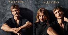 شابيرنو يتّحد مع Valentino من جديد