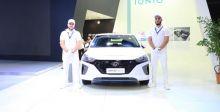 سيارة IONIC الهجينة لأول مرة في المملكة