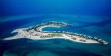 السفر الى جزيرة زايا نوراي