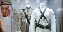 المردون زيّ المجاهدين في السعودية