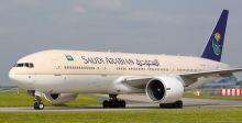 السعودية للطيران تعلن عن رحلاتها الجديدة
