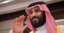 تعميق علاقات الاستثمار بين السعودية ومصر