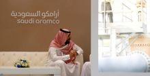 السوق المالي السعودي جاهز لإدراج أرامكو