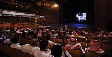 السينما في السعودية تدرّ شبابيكها مليار دولار سنويا