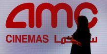 دور السينما تشعّ في السعودية