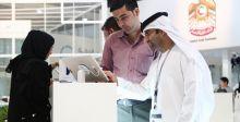 شركات بلوكتشاين العالميّة في دبي