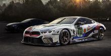 8-Series  تنطلق في سباق Le Mans