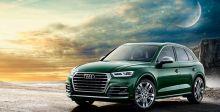 عروض Audi  الخماسيّة النّجوم في رمضان
