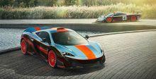 نسخة مذهلة من سيّارة 675LT McLaren