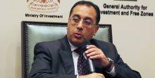 حكومة مصطفى مدلولي أمام التحديات المصرية