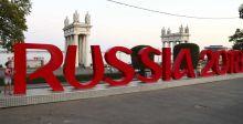 كأس العالم تحت ثقل المراهنات غير القانونية