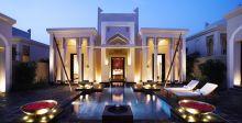 رحلة الفطر الى البحرين مع قصر العرين