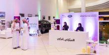 مبادرة لمساعدة النّساء من شركة محمّد يوسف ناغي