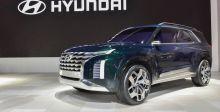 HDC-2 Grandmaster  وأسلوب Hyundai  الجديد