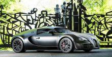 آخر نسخة من Veyron Super Sport  إلى المزاد