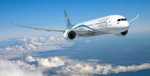 الطيران العماني نحو الدار البيضاء