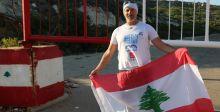 غينيس:رقم قياسيّ لبنانيّ بهدف انسانيّ