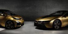 BMW i3  وi8 STARLIGHT  بذهب ال24 قراط