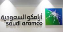 أرامكو في الرياض بخير وتتوسّع