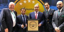 طيران ناس يحصل على جائزة سكاي تراكس