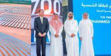 دبي في اتجاه الصين على طريق الحرير