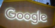 Google  ستصحّح أخطاءك اللّغوية بالذّكاء الاصطناعي