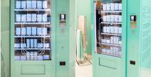 عطر Tiffany في آلات البيع الأوتوماتيكية