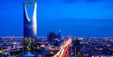 السعودية على طريق تعزيز مدنها الذكية