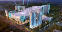 أكبر منتجع تزلج داخلي في الصين