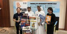 بيج باد وولف الأكبر في دبي
