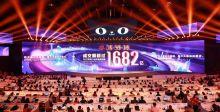 مبيعات علي بابا قياسيّة في اليوم العالميّ للعزّاب