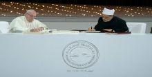 توقيع وثيقة الأخوة الانسانية من أجل السلام العالمي والعيش المشترك
