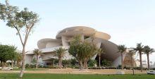 تعرّف على متحف وردة الصحراء في قطر