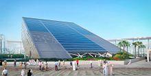 السعودية تكشف عن خطط جناح دبي إكسبو 2020