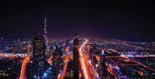 دليل السّفر إلى دبي